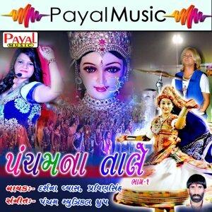 Darshna Vyas, Pravinsinh 歌手頭像