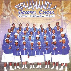 Siphamandla Gospel Choir 歌手頭像