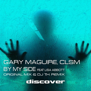 Gary Maguire, CLSM 歌手頭像