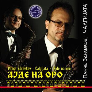 Pance Zdravkov - Calgijata 歌手頭像