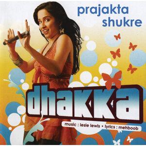 Prajakta Shukre 歌手頭像