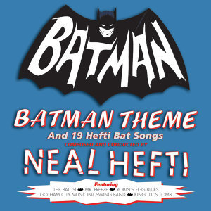 Neal Hefti & his Orchestra and Chorus アーティスト写真