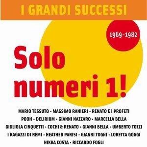 I Grandi Successi: Solo numeri 1! (1969-1982) 歌手頭像