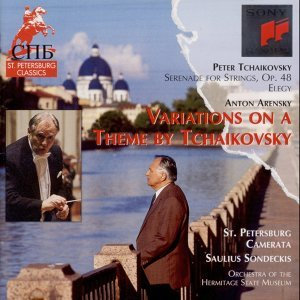 St.Petersburg Orchestra of the State Hermitage Museum Camerata, Mikhail Piotrovsky 歌手頭像