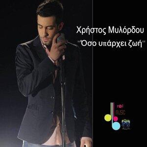 Christos Mylordou 歌手頭像