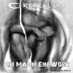 C-Rebell-um 歌手頭像