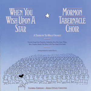 The Mormon Tabernacle Choir, Columbia Symphony Orchestra, Jerold D. Ottley アーティスト写真