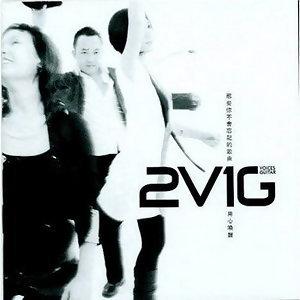2V1G 歌手頭像
