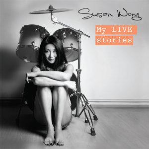 黃翠珊 (Susan Wong) 歌手頭像