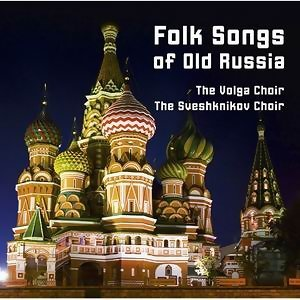 The Volga Choir The Sveshknikov Choir 歌手頭像