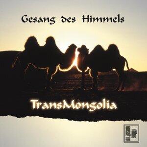 TransMongolia 歌手頭像