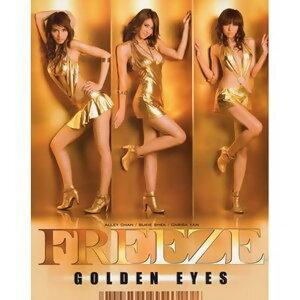 Freeze 歌手頭像