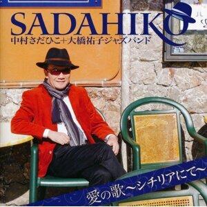 中村さだひこ (Sadahiko Nakamura) 歌手頭像
