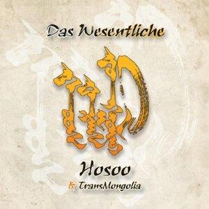 Hosoo & TransMongolia 歌手頭像