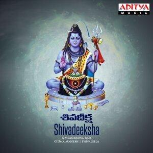 G. Uma Mahesh, Shivaleela 歌手頭像