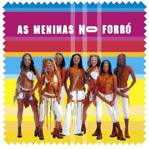 As Meninas no Forró 歌手頭像