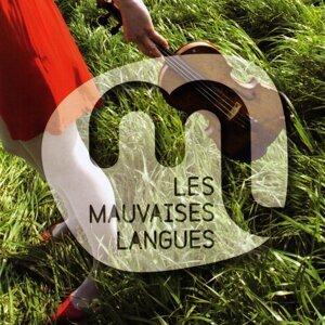 Les Mauvaises Langues 歌手頭像