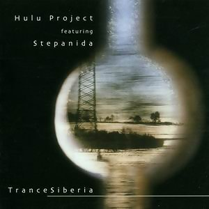 Hulua Project + Stepanida 歌手頭像