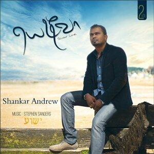 Shankar Andrew 歌手頭像