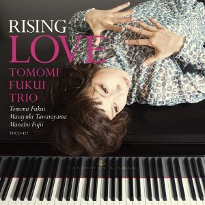 福井ともみトリオ (Tomomi Fukui Trio) 歌手頭像
