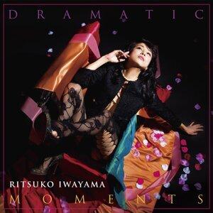 岩山立子 (Ritsuko Iwayama) 歌手頭像