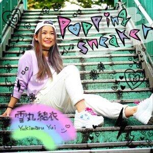 雪丸結衣 (Yukimaru yui) 歌手頭像