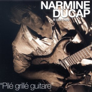 Narmine Ducap 歌手頭像