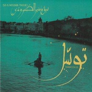 Sig, Mounir Troudi 歌手頭像