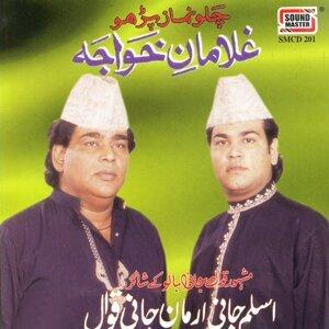 Aslam Jani Qawwal, Arman Jani Qawwal 歌手頭像