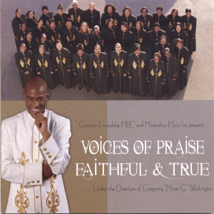 The Voices Of Praise 歌手頭像