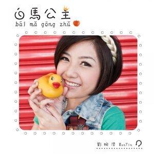 劉婉瀅 歌手頭像