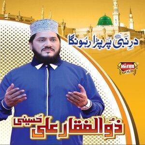 Zulfiqar Ali Hussaini 歌手頭像