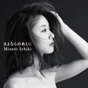 Misato Ichiki 歌手頭像
