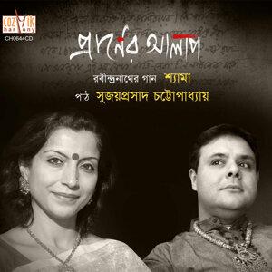 Sujoy Prosad Chatterjee, Shyama 歌手頭像