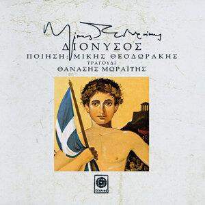 Mikis Theodorakis, Thanasis Moraitis 歌手頭像