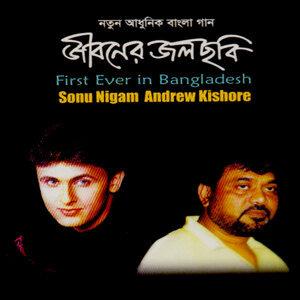Sonu Nigam, Andrew Kishore 歌手頭像