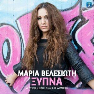 Maria Velesioti 歌手頭像