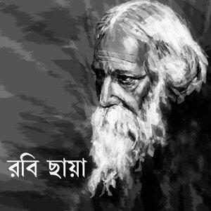 Debabrata Biswas, Sanneti Datta, Ankita Das 歌手頭像