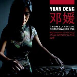 Yuan Deng 歌手頭像
