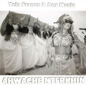 Ahwache Ntfrkhin 歌手頭像