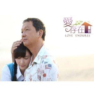 Serene Cheam 詹雪琳, Vivian Cheng 小J, May Chia 謝雅梅 歌手頭像