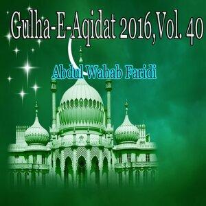 Abdul Wahab Faridi 歌手頭像