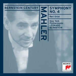 Reri Grist, New York Philharmonic, Leonard Bernstein 歌手頭像