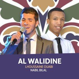 Lhoussaine Ouabi, Nabil Bilal 歌手頭像