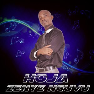 Steven Mwikwabe 歌手頭像