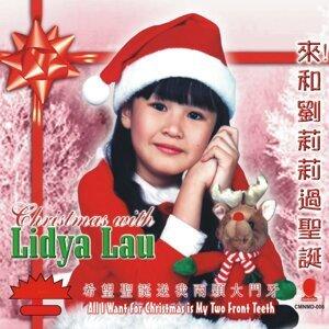 刘莉莉 歌手頭像