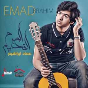 Emad Ibrahim 歌手頭像