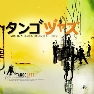 Sawa & The Cool Jazz Band