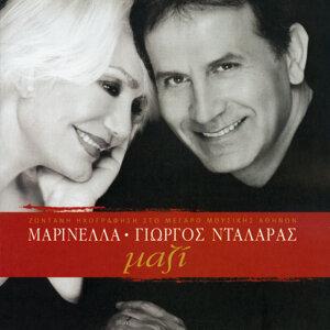 Marinella, George Dalaras 歌手頭像