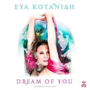 Eva Kotanidi 歌手頭像